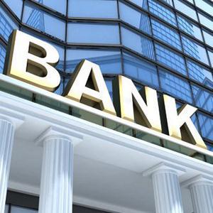 Банки Жарковского