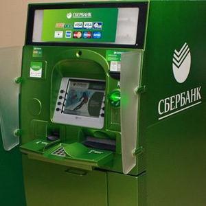 Банкоматы Жарковского