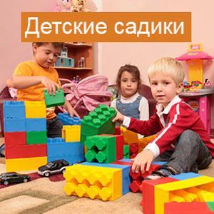 Детские сады Жарковского