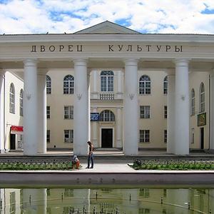 Дворцы и дома культуры Жарковского