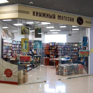 Книжные магазины Жарковского