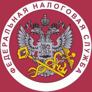 Налоговые инспекции, службы Жарковского
