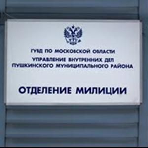 Отделения полиции Жарковского