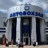 Автовокзалы в Жарковском