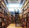 Библиотеки в Жарковском