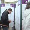 Центры занятости в Жарковском