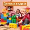 Детские сады в Жарковском