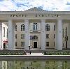 Дворцы и дома культуры в Жарковском