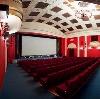 Кинотеатры в Жарковском