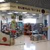 Книжные магазины в Жарковском