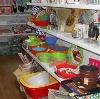 Магазины хозтоваров в Жарковском