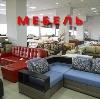 Магазины мебели в Жарковском