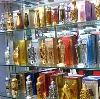 Парфюмерные магазины в Жарковском
