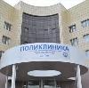 Поликлиники в Жарковском