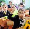 Школы в Жарковском