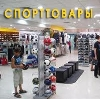 Спортивные магазины в Жарковском