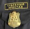 Судебные приставы в Жарковском