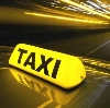 Такси в Жарковском