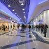 Торговые центры в Жарковском