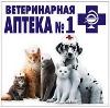 Ветеринарные аптеки в Жарковском