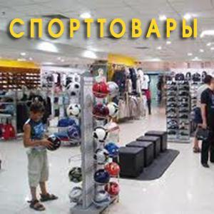 Спортивные магазины Жарковского