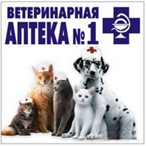Ветеринарные аптеки Жарковского